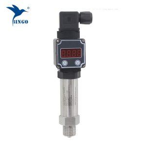 4 ~ 20ma ، 0 ~ 5 فولت مرسلات الضغط الهيدروليكي