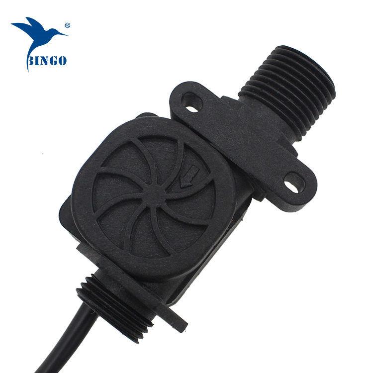 جهاز استشعار تدفق المياه DN15
