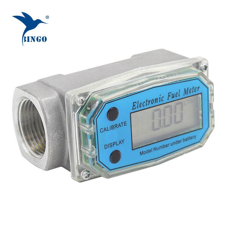مقياس تدفق مياه التوربين للنفط أو الديزل أو البنزين