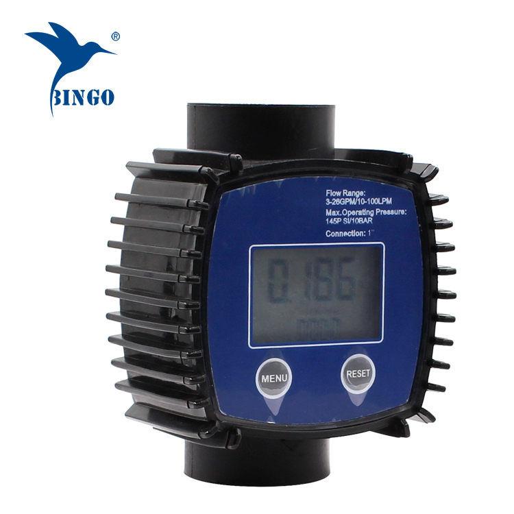 مقياس تدفق مياه التوربين